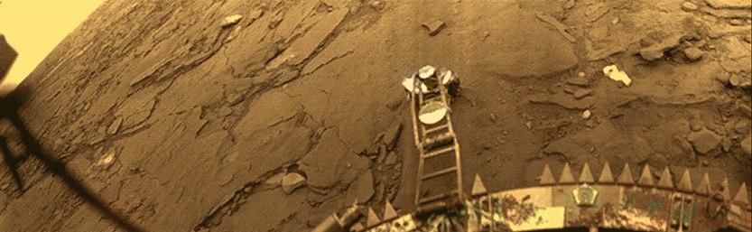 «Венера-14», 15 марта 1982 года.