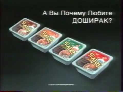 Рекламный блок №1, телестанция Сети НН, май 2002 года