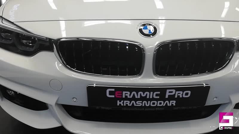 Бронирование плёнкой и керамика на авто BMW