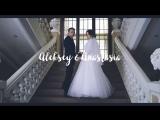 Anastasia  Aleksey | clip |