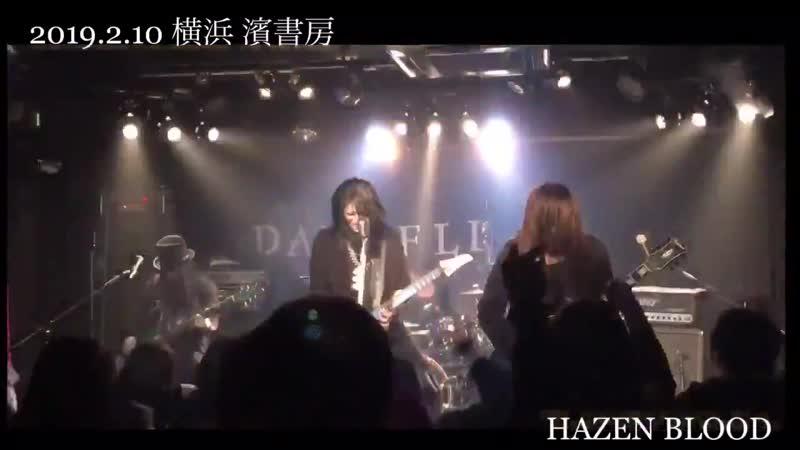 10.02.19 - Yokohama - Hamashyobou - HAZEN BLOOD