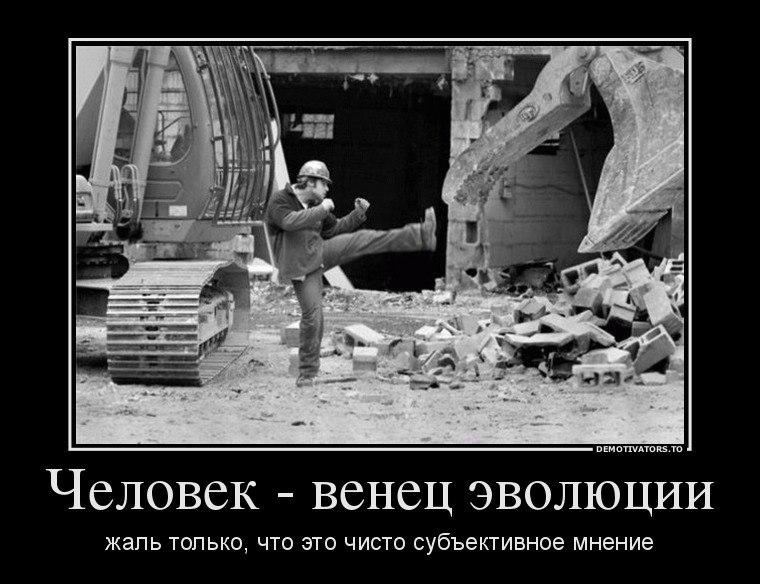 Сколько на метро ехать от владыкино до киевской немного, свете