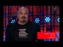 Голос 60 1 сезон 2 Выпуск Плюс Смотреть онлайн 2018 шоу 12 Навруз Ахмедов Слепые Прослушивания