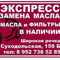 Роман Романов, 3 февраля 1992, Екатеринбург, id158551881