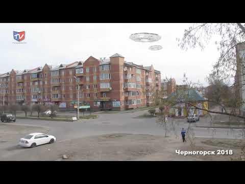 НЛО над Черногорском