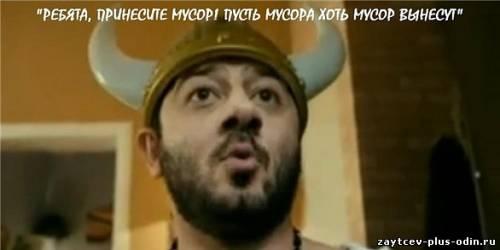 В Минске Путин сказал о войне в Украине лишь 33 слова - Цензор.НЕТ 910