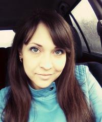 Юлия Паинька
