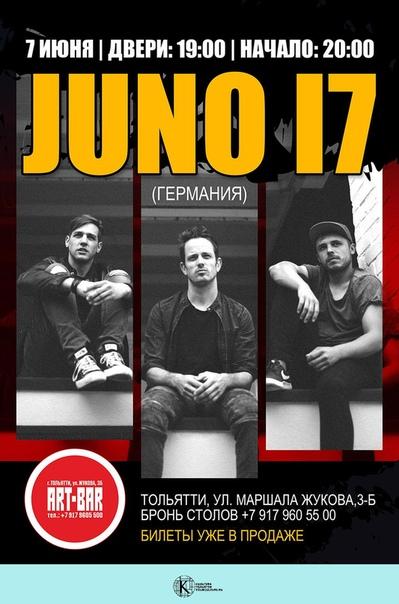 JUNO17 (DE) | Кирпич