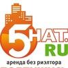 Аренда квартир без риэлтора  Волгоград