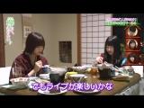 [FAM48INA] 180319 Keyakizaka46 - Keyakitte, Kakenai ep122