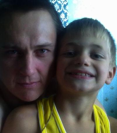 Мишаня Любовь, 25 июля , Новосибирск, id143847578