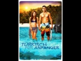 All Movie Comedy turkisch fur anfanger