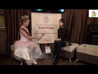 певица Анетта О ФОНДЕ БЛАГОГРАД