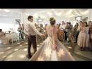 Это не просто свадебный танец, это история любви..