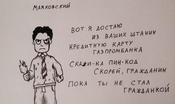 http://www.creditbank.msk.ru кредитные карты