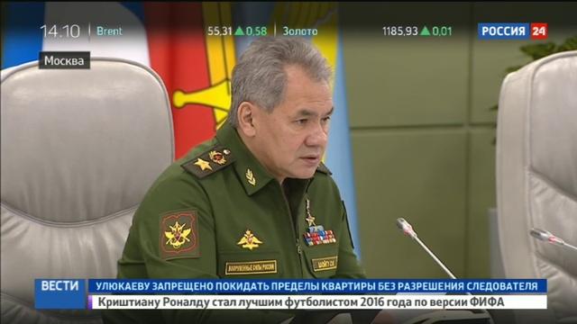 Новости на Россия 24 • Шойгу посоветовал главе Пентагона быть аккуратнее в формулировках