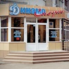 """Shop""""★Динамо спорт★"""" Сев.Каз.Обл Петропавловск"""