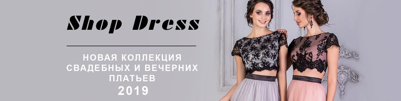 c330b243c8b Платья Ульяновск