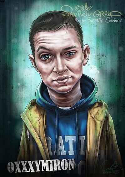 Макс Цветков, 22 января , Чайковский, id148275583