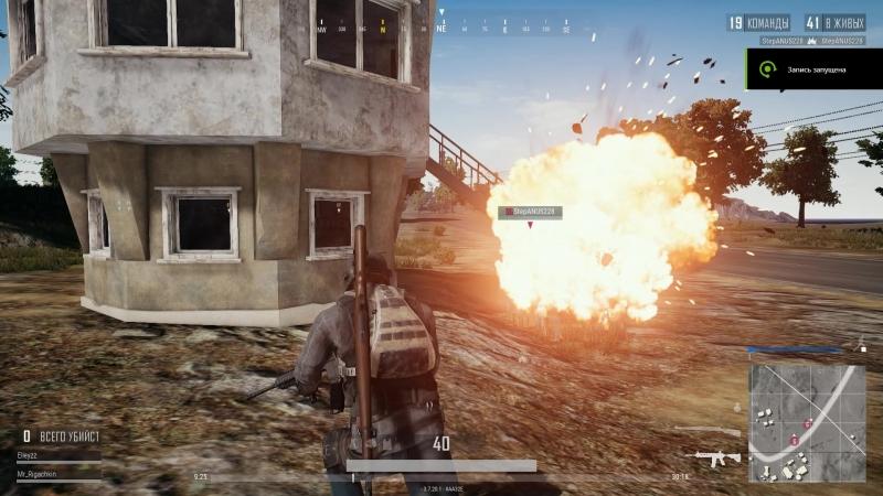 Рокерский мотоцикл убивает людей