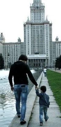 Фамил Алиев, 21 декабря , Москва, id206744403