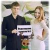 Подслушано в школе №3 Ногинск