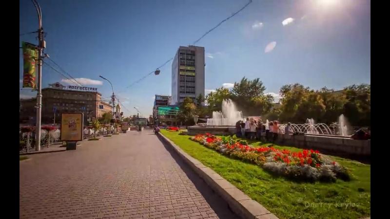 Novosibirsk Motion Timelapse 2013