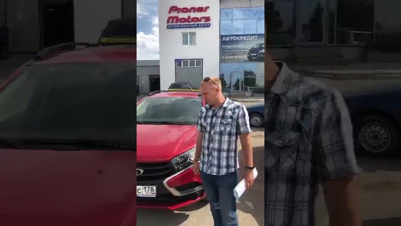 Автосалон Пионер Моторс Саратов честный отзыв реального посетителя