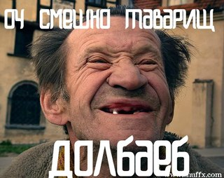 Chansons  En Russie