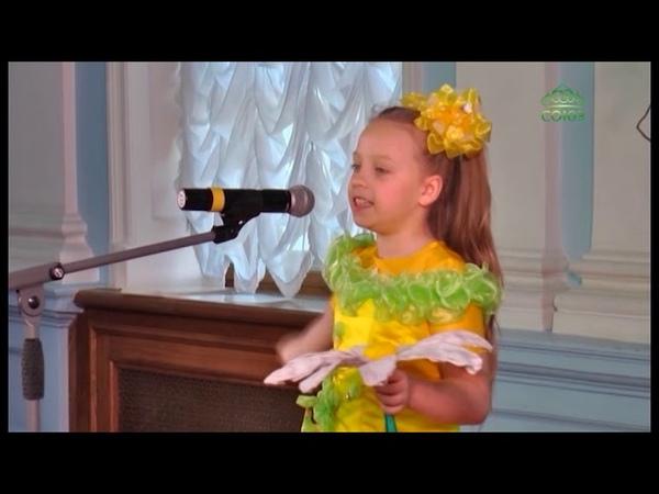 В Санкт-Петербурге прошел гала-концерт, ежегодного детского конкурса чтецов «Пасхальное слово»