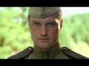 В августе 44 го (2001) трейлер