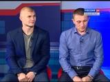 Большой спорт - Алексей Евченко и Евгений Павко