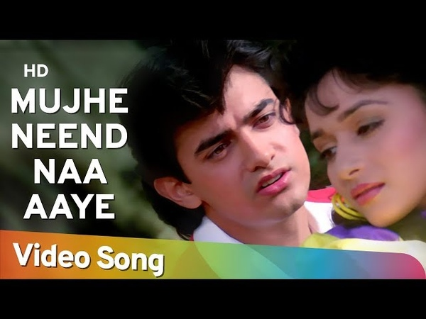 Mujhe Neend Na Aaye (HD) | Dil (1990) Song | Aamir Khan | Madhuri Dixit | 90s Romantic Song