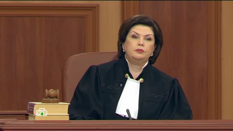 «Суд присяжных» (18.10.2017) («Любовь под пистолетом»)