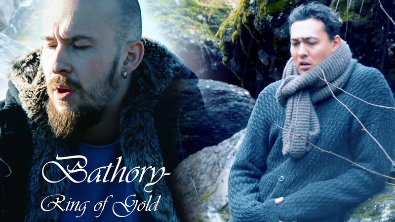 Bathory - Ring of Gold (cover by Evgeny Dergachev feat. Ivan Vorster)