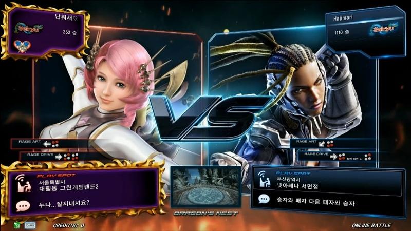 Tekken 7 Kkokkoma Alisa vs Hajimari Raven