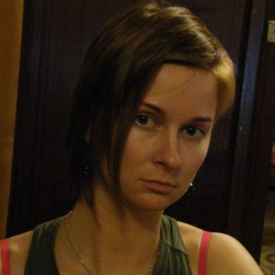 Алена Яковлева, 15 февраля 1988, Киев, id12958339