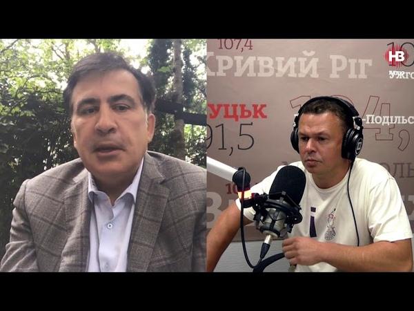 Повернення в Україну життя в Нідерландах і кокаїновий міф Саакашвілі дав велике інтерв'ю Радіо НВ