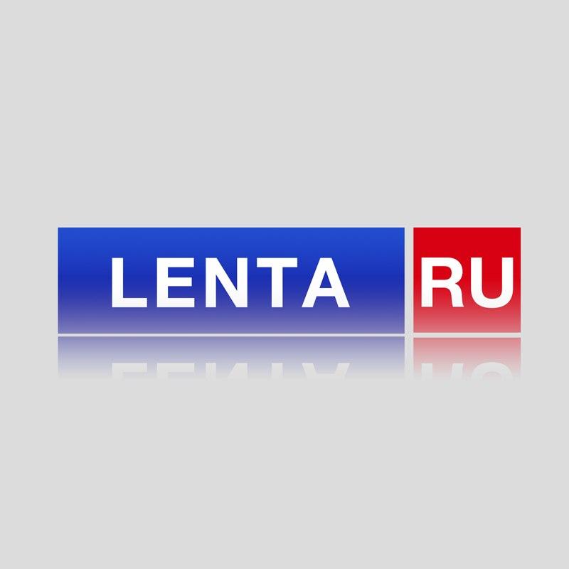 Роскомнадзор вынес предупреждение «Ленте.ру» за экстремизм