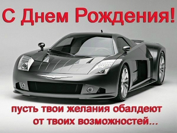 http://cs323822.userapi.com/v323822559/675/dolS6MK6MRc.jpg