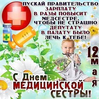 https://pp.userapi.com/c7003/v7003195/33f9b/ycoGUjgZyvk.jpg