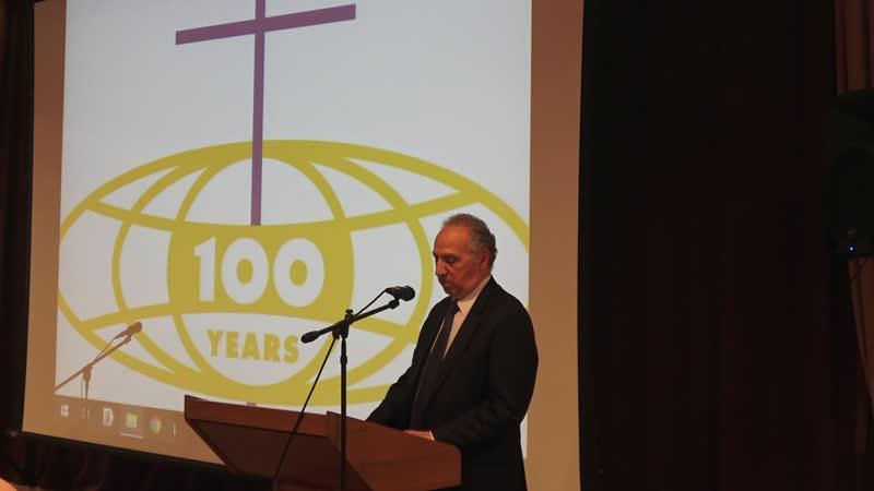 Տոնական համերգային ծրագիր՝ նվիրված ԱՀԱԸ ի 100 ամյակին Շնորհավորական ուղերձ՝ Ռընե Լեոնյան 25․05․2019