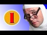 Человек-приманка 1 серия (2014).Сериал,комедия,боевик смотреть онлайн в HD