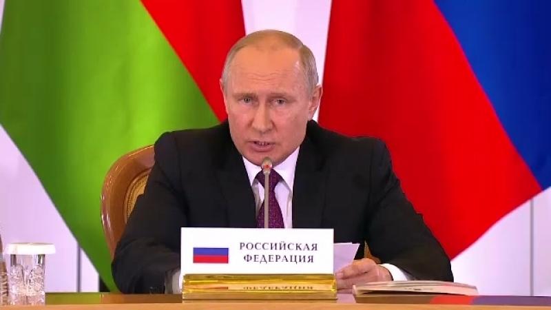 Начало заседания Высшего Евразийского экономического совета в узком составе