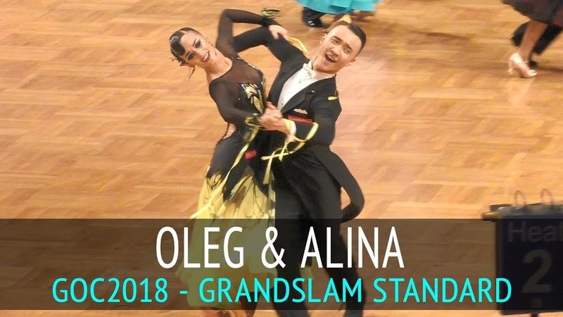 Олег Чжен Алина Агеева Медленный фокстрот GOC2018 GrandSlam STANDARD