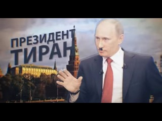 Майдан на экспорт: Видео c призывом свергнуть Путина удалили с YouTube