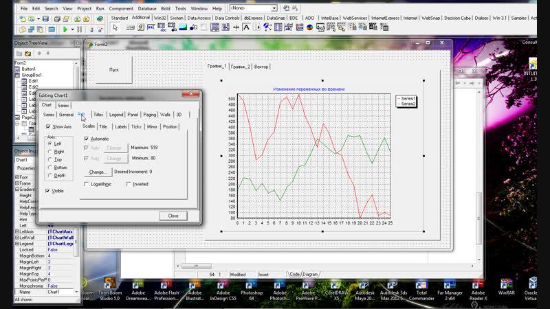 Лекция-Delphi Графика функций