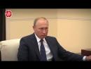 Орлова vs. Путин