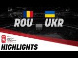 Румыния - Украина - 0:3
