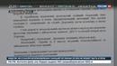 Новости на Россия 24 Под Белгородом грибник нашел флешку с данными о погранслужбе Украины